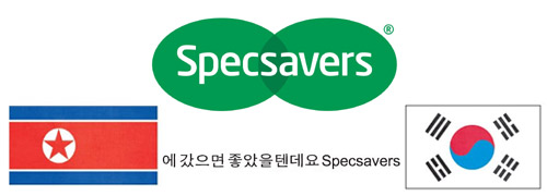 Post image for Specsavers is joking with the officials at the Olympic Games