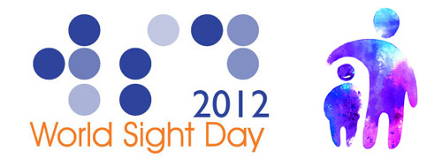 Post image for World Sight Day