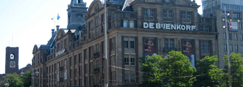 Post image for Dutch department store closes some branches