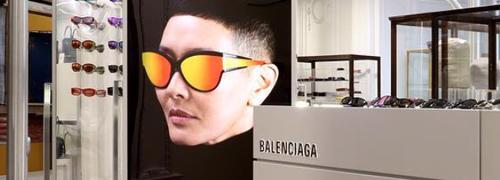 Post image for Preview van de nieuwe Balenciaga collectie