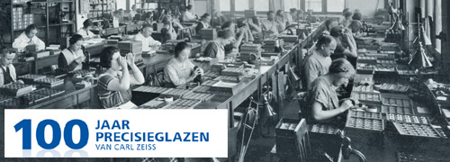 Post image for Largest product introduction ever by Zeiss