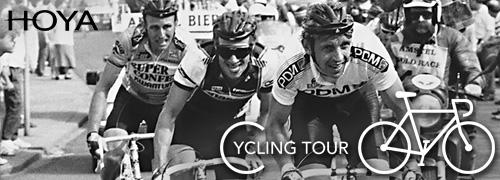 Post image for Rooks en Zoetemelk bij HOYA Cycling Tour