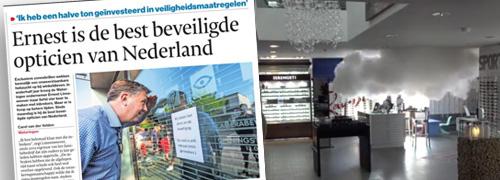 Post image for De best beveiligde opticien van Nederland (en van de hele wereld)