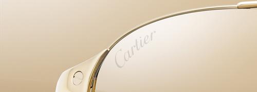 Post image for Storytelling door Cartier