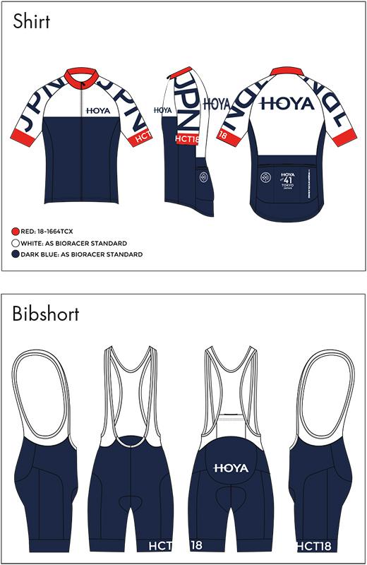 Hoya-Ad-02